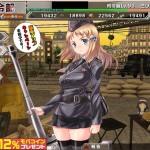 兵器少女を育成して戦場に赴くブラウザゲーム「ミリ姫大戦 -Militaerische Maedchen-」
