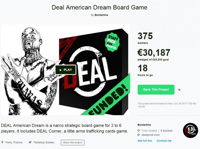 kickstarter-deal