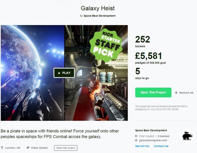 kickstarter-galaxyheist