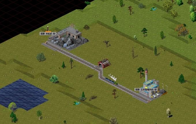 smutrans-train