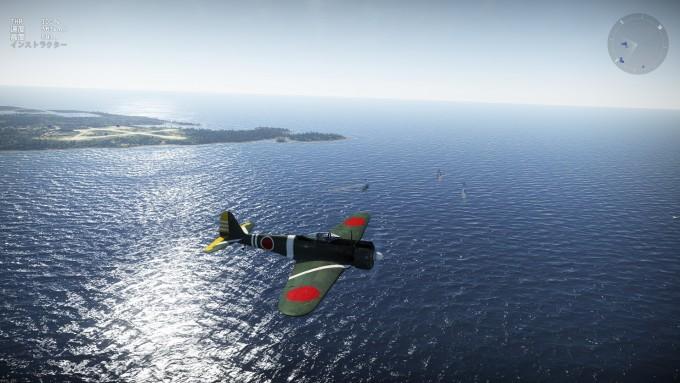 warthunder-flight