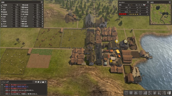 banished-main