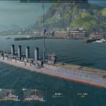 WWIIの軍艦で戦うオンラインゲーム「World of Warships」、オープンベータ開始