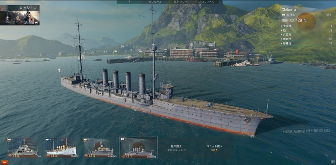 wows-top