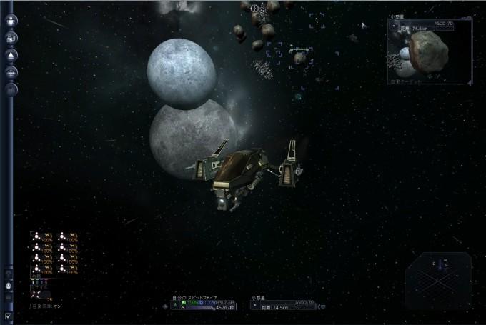 x3ap-ship