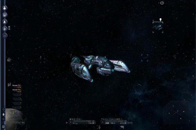 x3ap-ship2