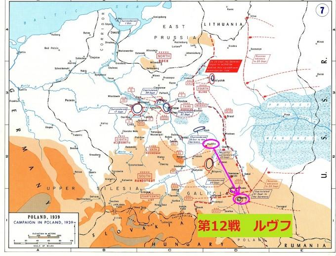 spww2-aarpoland12-map