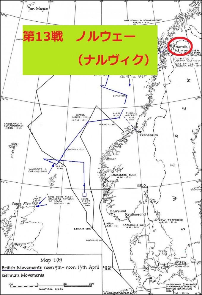 spww2-aarpoland13-map