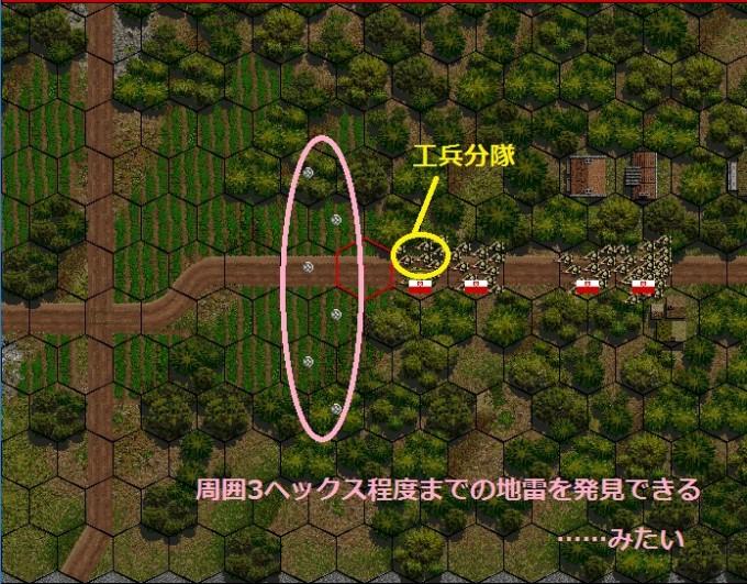 spww2-aarpoland15-turn3
