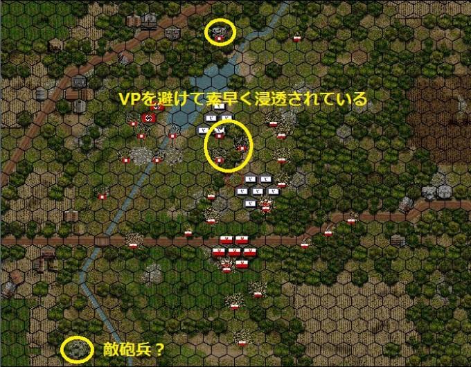 spww2-aarpoland5-turn6