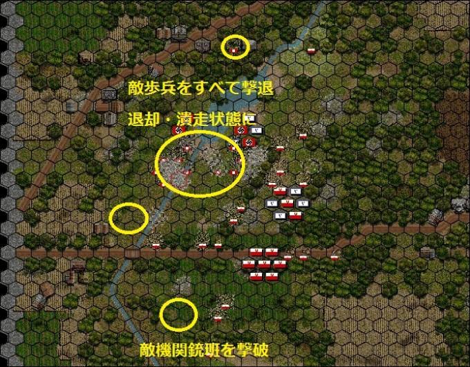spww2-aarpoland5-turn8