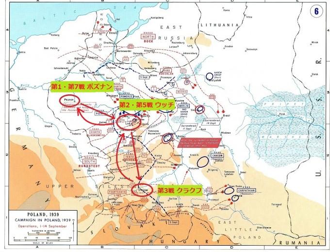 spww2-aarpoland7-map