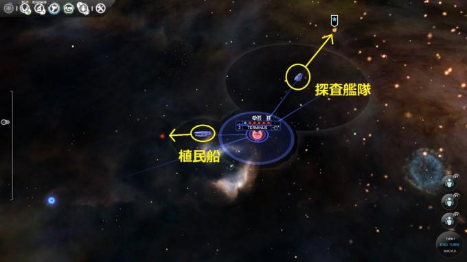 endlessspace-aar2-fleets