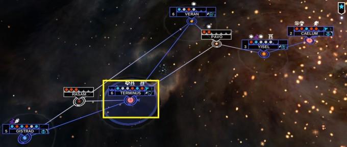 endlessspace-aar4-turn43
