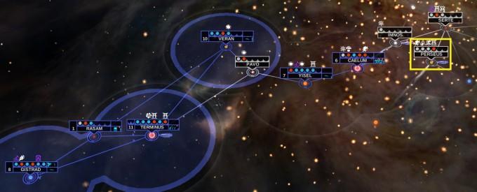 endlessspace-aar5-turn68