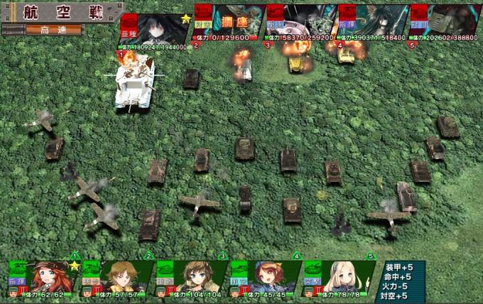 milihime4-battle