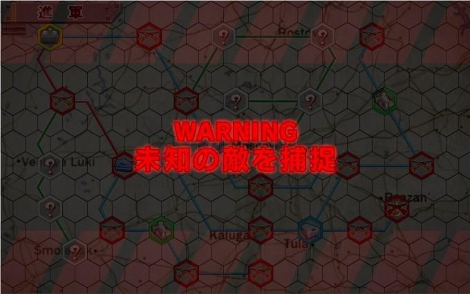 milihime4-warn