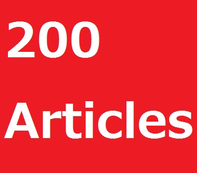 200articles