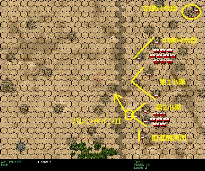spww2-aarpoland30-turn0