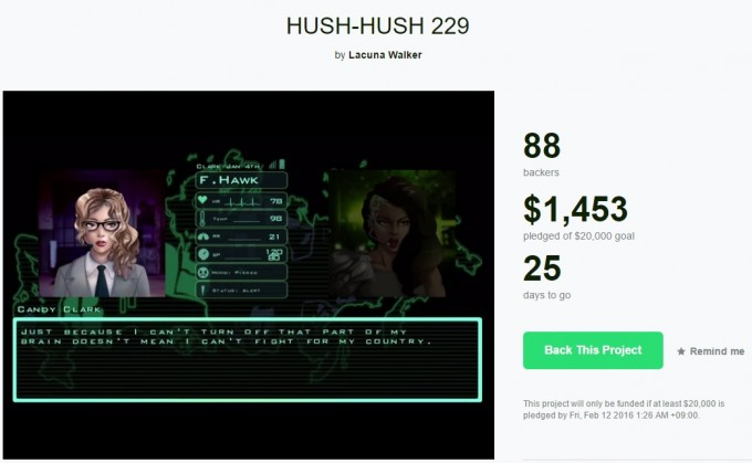 kickstarter2-hushhush229
