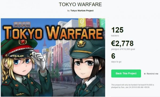 kickstarter2-tokyowarfare