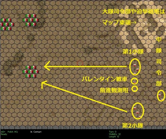 spww2-aarpoland31-turn0