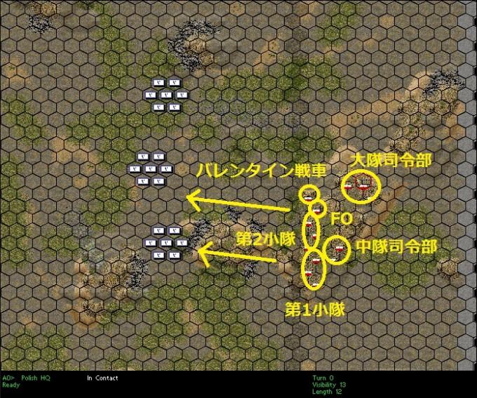 spww2-aarpoland32-turn0