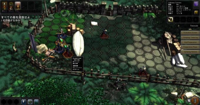 expedconq-battle