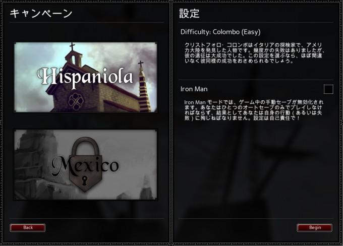 expedconq-intro1