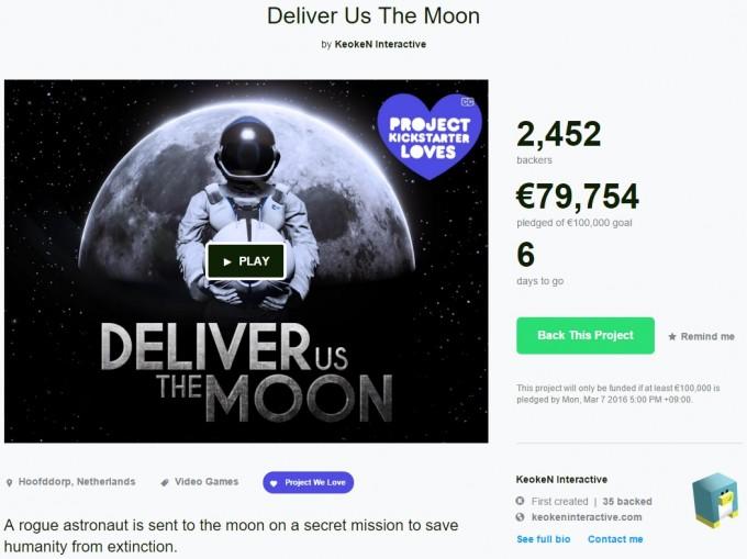kickstarter20160302-deliverusthemoon