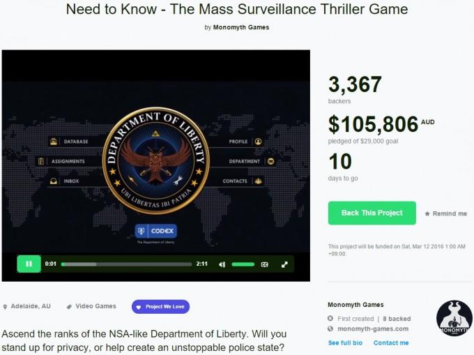kickstarter20160302-needtoknow