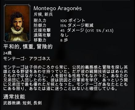 expedconq-aar1-aragones