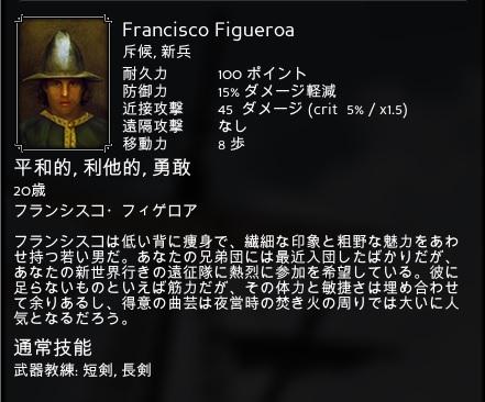 expedconq-aar1-figueroa