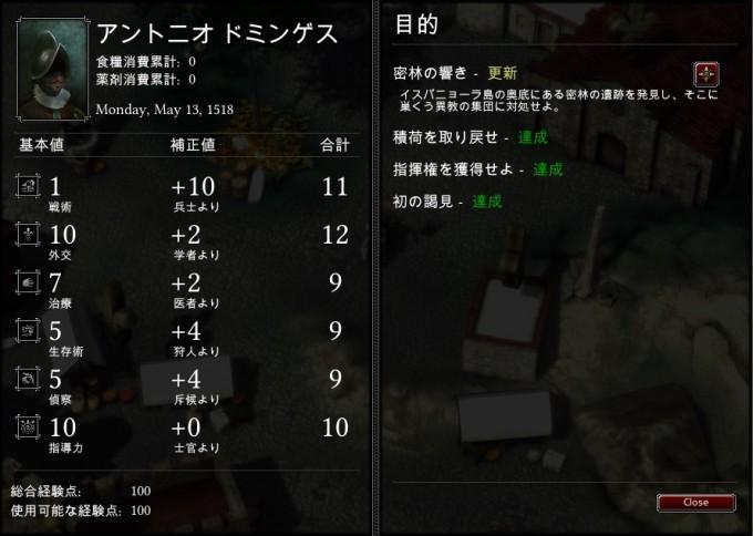 expedconq-aar2-top
