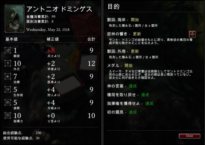 expedconq-aar3-top