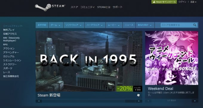 gamepurchasesite-steam
