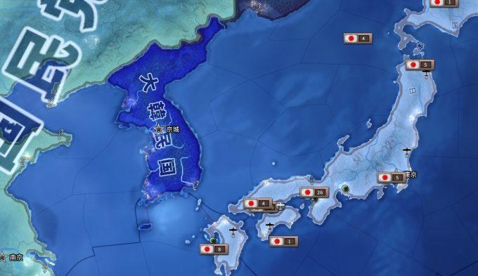 hoi4-aarjapan5-territory3