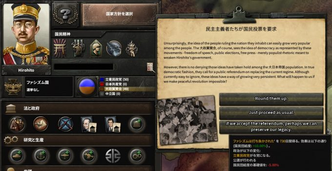 hoi4-alliesjapan-democracy