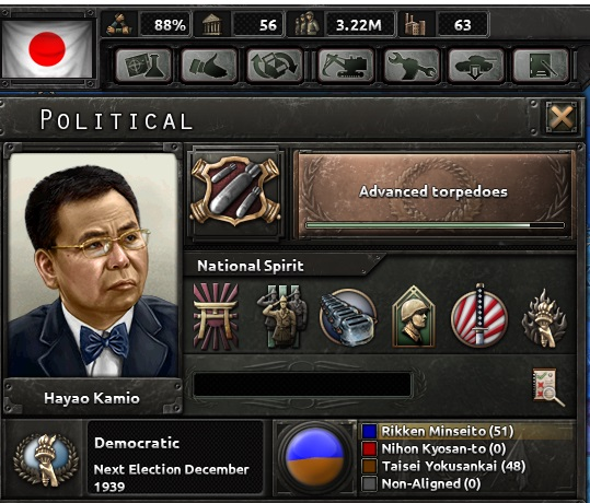 hoi4-translation-japan