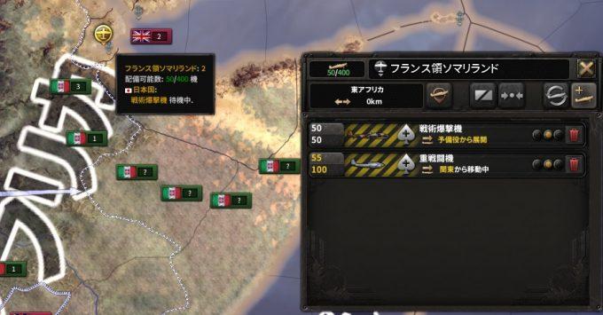 hoi4-aarjapan7-airforce