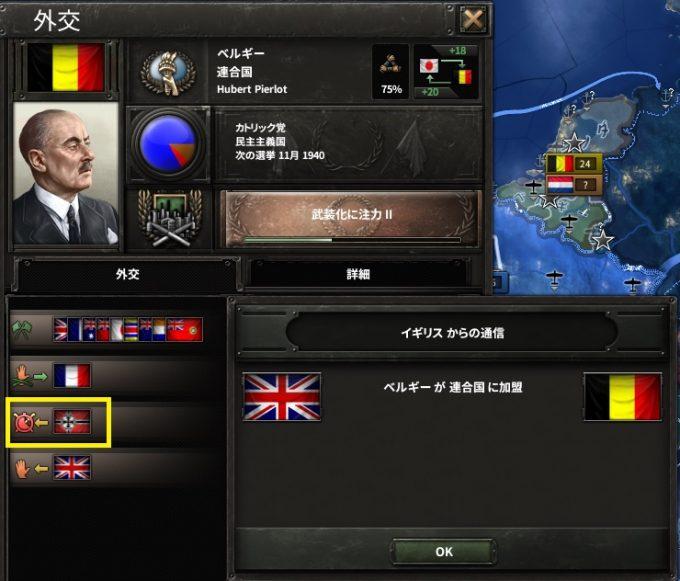 hoi4-aarjapan7-allies5