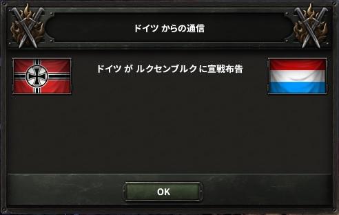 hoi4-aarjapan7-allies6