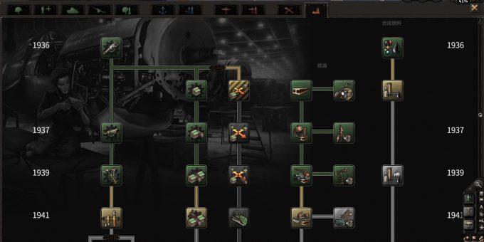 hoi4-aarjapan7-indtech