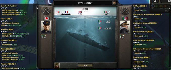 hoi4-aarjapan9-naval