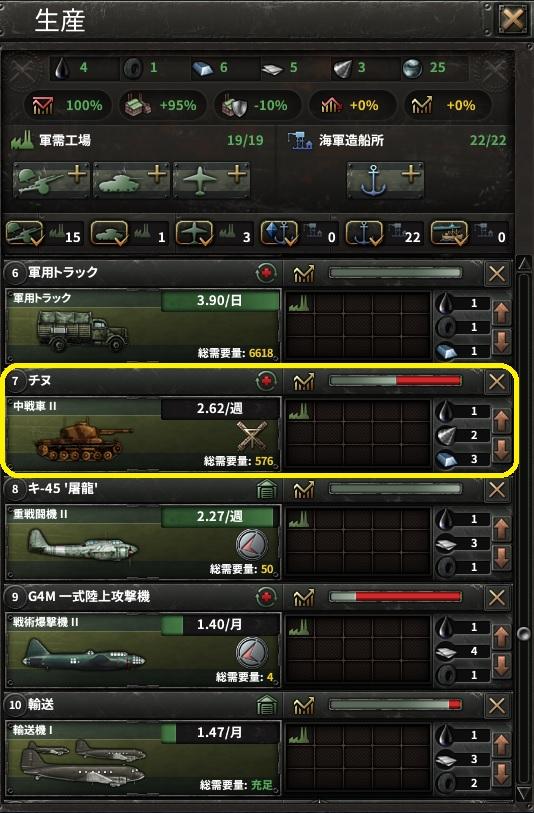 hoi4-aarjpapan10-production