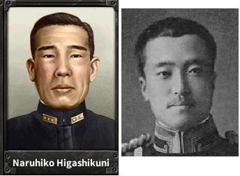 hoi4mod-japanfix-higashikuni