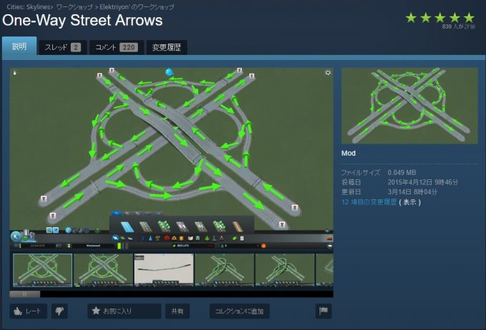 cities-review-arrows