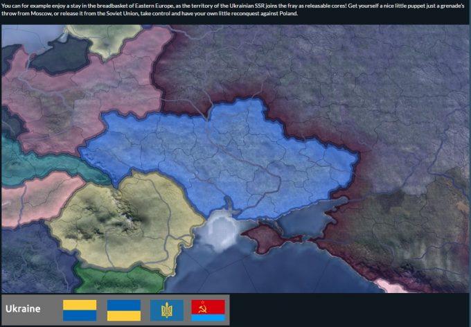 hoi4-dd20160826-ukraine