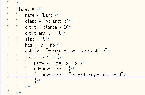 stellaris-modmaking6-mars5