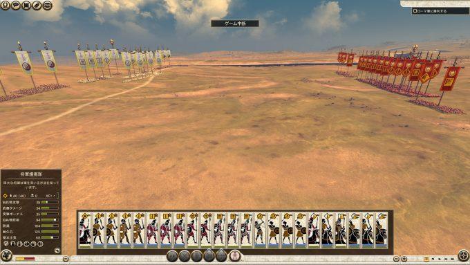 twr2-battle
